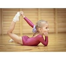 Современные танцы ,для Ваших Любимых детей от 5ти до 15лет. - Танцевальные студии в Севастополе