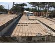 Фундаменты и любые бетонные работы с нуля и под ключ, фото — «Реклама Севастополя»