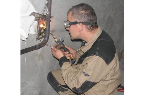 газосварщик частный Севастополь круглосуточно, фото — «Реклама Севастополя»