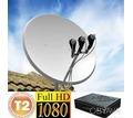 Цифровое спутниковое и наземное Т2 телевидение, IPTV. - Спутниковое телевидение в Симферополе