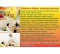 Медицинские услуги для детей. Симферополь, Крым. - Медицинские услуги в Симферополе