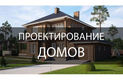 Проектирование в Севастополе, фото — «Реклама Севастополя»