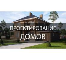 Проектирование в Севастополе - Проектные работы, геодезия в Севастополе