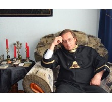 Потомственный Сибирский маг. Приворот. Гарантия результата. - Гадание, магия, астрология в Старом Крыму