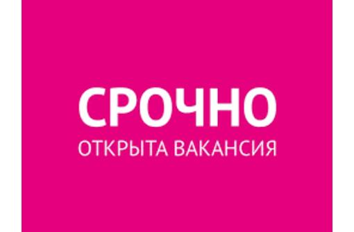 Работа в интернете  для женщин.Подработка - Работа на дому в Красноперекопске