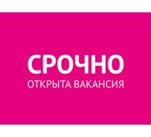Консультант для работы на дому - Работа на дому в Феодосии