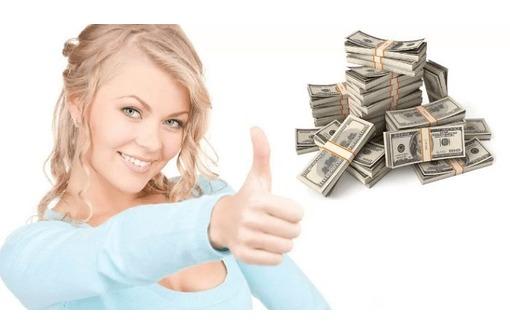 Работа  с постоянно растущим заработком в интернете, фото — «Реклама Фороса»