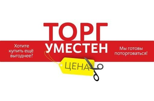 Помогу поторговаться при покупке автомобиля, фото — «Реклама Севастополя»