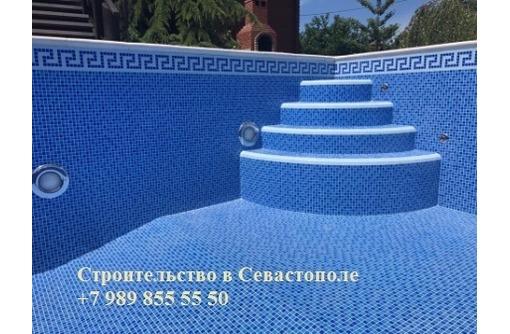 Строительство бассейнов в Севастополе - проектирование, строительство, монтаж оборудования - Бани, бассейны и сауны в Севастополе