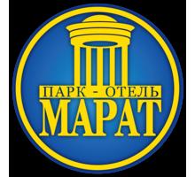 Парк-отель Марат приглашает на работу слесаря-сантехника - Гостиничный, туристический бизнес в Ялте