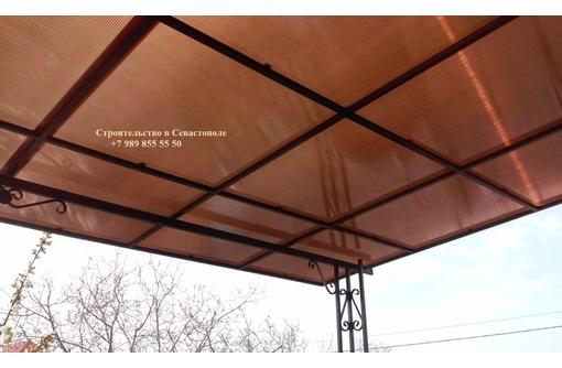 Металлоконструкции в Севастополе - изготовление и монтаж, фото — «Реклама Севастополя»