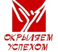 Требуется менеджер по работе с клиентами - Образование / воспитание в Севастополе