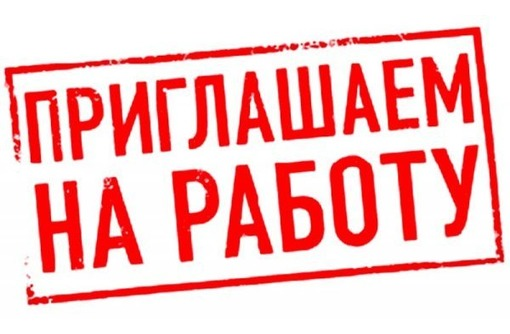 Консультант (подработка в декрете на ПК), фото — «Реклама Алупки»