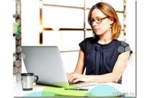 Подработка в интернете (вакансия для женщин) - Работа на дому в Красноперекопске