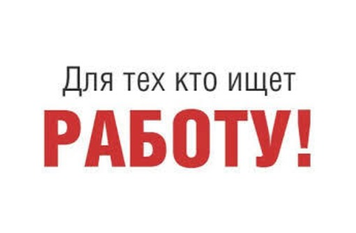Подработка в интернете за ПК для мам в декрете, фото — «Реклама Фороса»