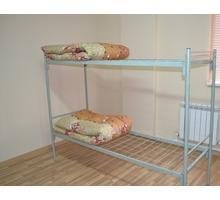 Кровати металлические с бесплатной доставкой. - Мебель для спальни в Симферополе