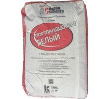 Цемент белый по 50 кг ( Крым) - Цемент и сухие смеси в Симферополе