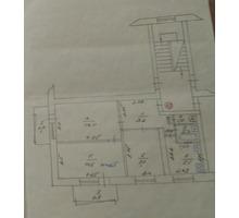 Продам  квартиру г Феодосия - Квартиры в Крыму