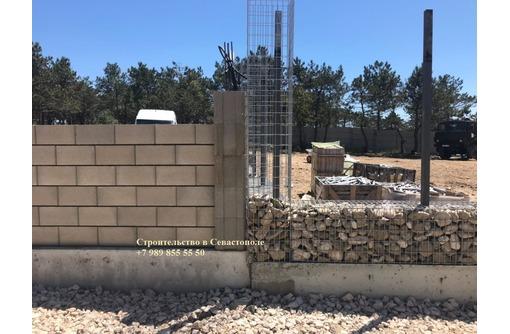 Строительство каменных заборов в Севастополе - француз, габионы! Работа под ключ от фундамента - Заборы, ворота в Севастополе