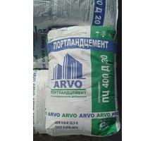 Цемент 400 ПЦ, 25 кг АРВО - Цемент и сухие смеси в Севастополе