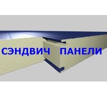 Сендвич панели со склада в Симферополе.Доставка по Крыму. - Фасадные материалы в Симферополе