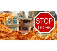 Oгнезащитная, Огнебиозащитная  обработка древесины. Пиломатериалы продажа - Пиломатериалы в Севастополе