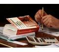 Помощь в подготовке бухгалтерской и налоговой отчетности для ООО и ИП - Бухгалтерские услуги в Севастополе