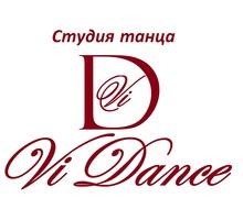 Lady Dance Mix в Севастополе!!!Самое интересное,женственное и красивое направление танца (16+) - Танцевальные студии в Севастополе