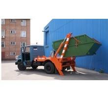 Вывоз мусора - Вывоз мусора в Симферополе