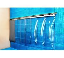 ПВХ штора (завеса) для холодильного оборудования - Продажа в Белогорске
