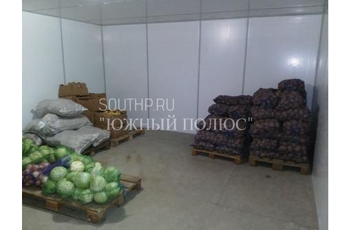 Камеры и агрегаты холодильные для хранения овощей в Крыму под ключ с гарантией, фото — «Реклама Евпатории»