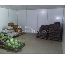 Камеры и агрегаты холодильные для хранения овощей в Крыму под ключ с гарантией - Продажа в Евпатории