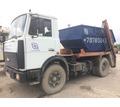 Вывоз мусора строительного и крупногабаритных отходов - Вывоз мусора в Симферополе