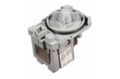 Сливной насос (помпа) стиральной Bosch, Siemens, Indesit, Zanussi 292075 3 защ фишка вперед PMP002UN - Ремонт техники в Севастополе