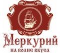 Приглашаем на постоянную работу уборщика торгового зала! - Продавцы, кассиры, персонал магазина в Севастополе