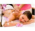 Расслабляющий массаж для всех, кто устал от стрессов, физического переутомления - Массаж в Севастополе
