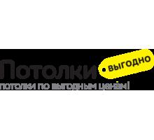 Натяжные потолки в Севастополе – «Потолки Выгодно»: качество может быть доступным! - Натяжные потолки в Севастополе