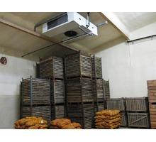 Холодильная камера с агрегатом для хранения лука. Продажа оборудования, проектирование, монтаж. - Продажа в Белогорске