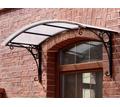 Козырьки из металла и поликарбоната - Металлические конструкции в Севастополе