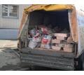 Вывоз мусора, хлама, грунта - Вывоз мусора в Симферополе