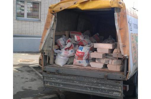 Вывоз мусора, хлама, грунта. Демонтажные работы. Любые объёмы!!! - Вывоз мусора в Севастополе