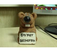 Бухгалтерские услуги в Севастополе. Качественно, не дорого - Бухгалтерские услуги в Севастополе