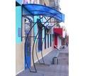 Изготовление и установка козырьков и навесов - Металлические конструкции в Симферополе