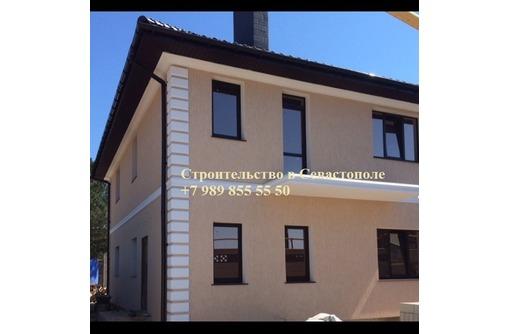 Строительство каменных домов в Севастополе - Строительные работы в Севастополе