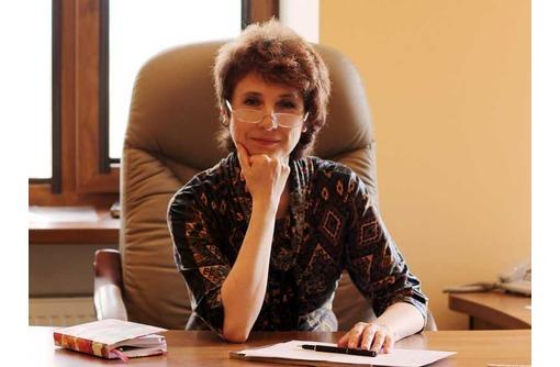Консультации практического психолога - Психологическая помощь в Севастополе