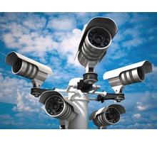Установка и настройка систем видеонаблюдения под ключ - Охрана, безопасность в Севастополе