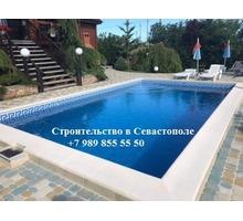 Проектируем, строим и оборудуем бассейны любой сложности в Севастополе - Бани, бассейны и сауны в Севастополе