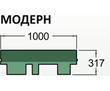 Битумная гибкая черепица высокого качества, фото — «Реклама Севастополя»