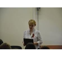 Репетитор по русскому языку - Репетиторство в Севастополе