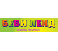 В детский магазин Беби Ленд требуются продавцы-консультанты - Продавцы, кассиры, персонал магазина в Севастополе
